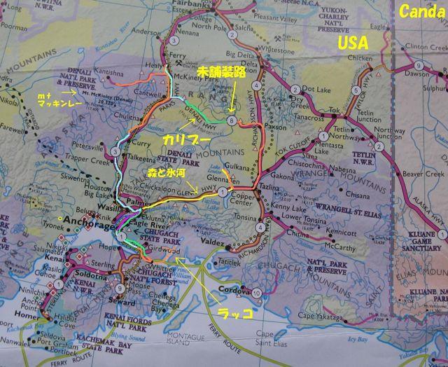 001 a40 1  Alaska 006