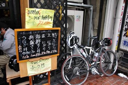 20091020banba1.jpg