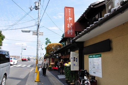 20091020nakamura.jpg