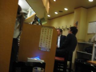 20091027izakaya.jpg