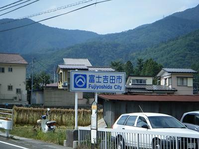 2009_0927aoba2000032.jpg