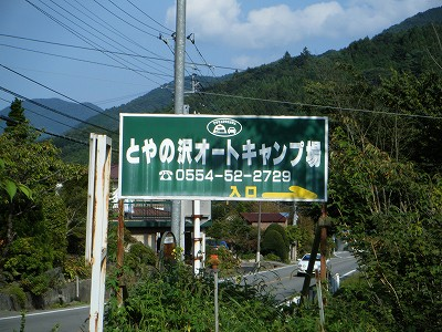 2009_0927aoba2000052.jpg