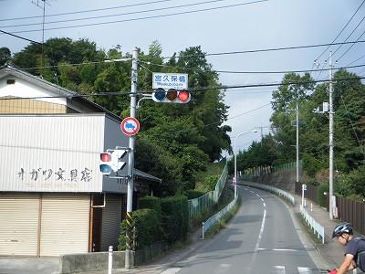 2009_1005atami0001.jpg