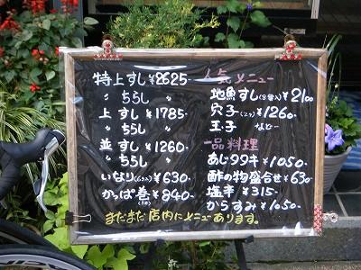 2009_1005atami0041.jpg