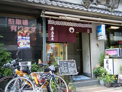 2009_1005atami0042.jpg