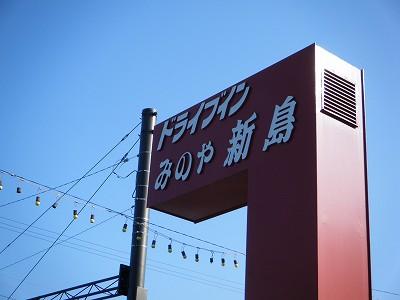 2009_1005atami0045.jpg