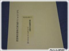 100224-03.jpg