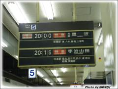 100308-02.jpg