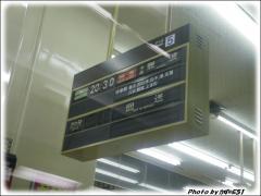 100331-06.jpg