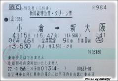 100415_09.jpg