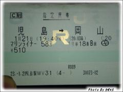 110121-07.jpg