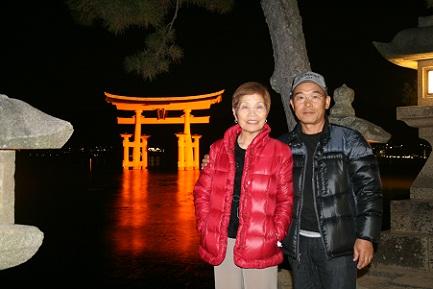 宮島2008秋S