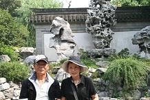 豫園 太湖石SS