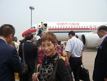 上海空港帰国SS