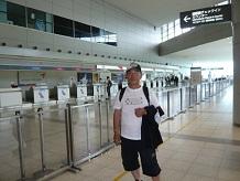 広島空港SS