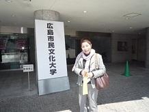 市民大学京子S
