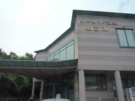 江田島温泉1S
