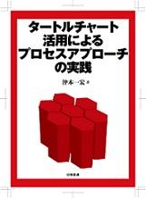 Cover1S.jpg