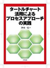 Cover2S.jpg