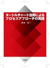 Cover4S.jpg