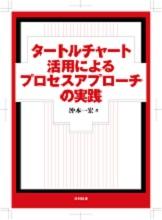 Cover5S.jpg