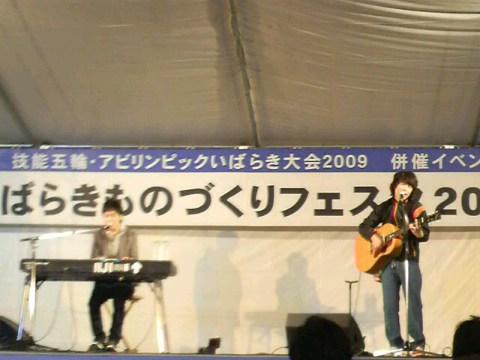 20091025080814