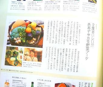 jikyujisoku_02.jpg
