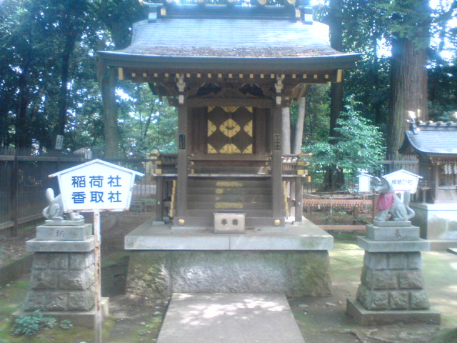 香取社稲荷社