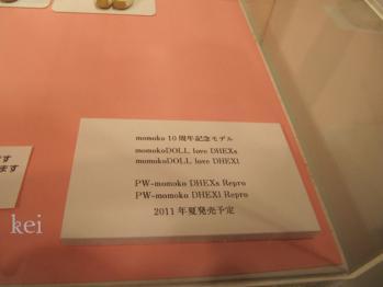 IMG_7495のコピー