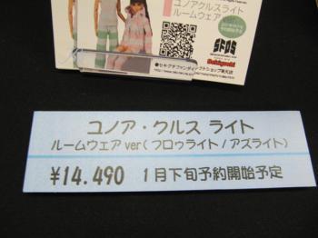 IMG_8635のコピー