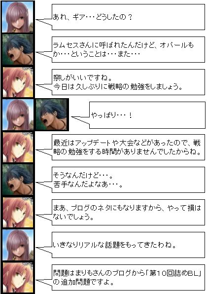 10_EXP_01.jpg