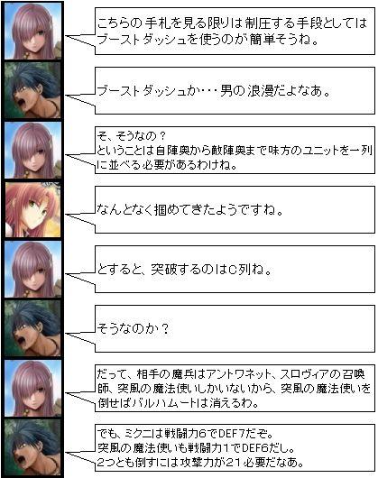 10_EXP_03.jpg