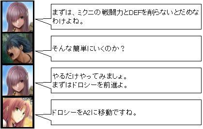 10_EXP_04.jpg