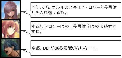 10_EXP_07.jpg