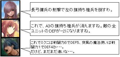 10_EXP_08.jpg