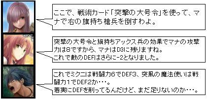 10_EXP_11.jpg