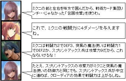 10_EXP_12_1.jpg