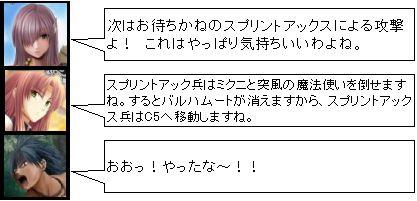 10_EXP_13.jpg