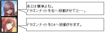 10_EXP_14.jpg