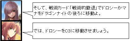 10_EXP_15.jpg