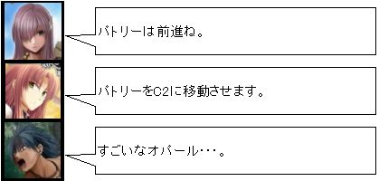 10_EXP_16.jpg