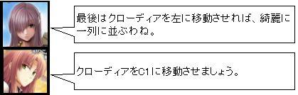 10_EXP_17.jpg