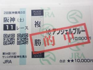 P4100050_convert_20110410165702.jpg