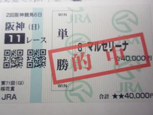 P4100053_convert_20110410165912.jpg