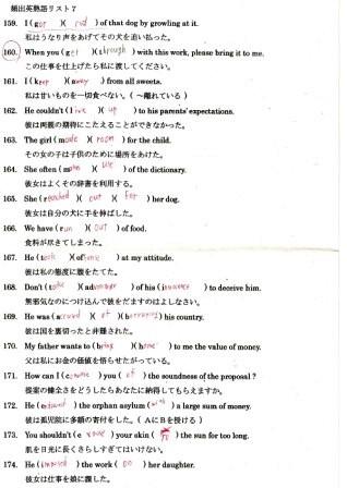 英熟語7(1)ぶ