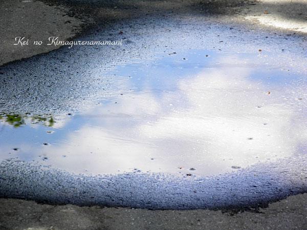 水溜りの中の雲♪