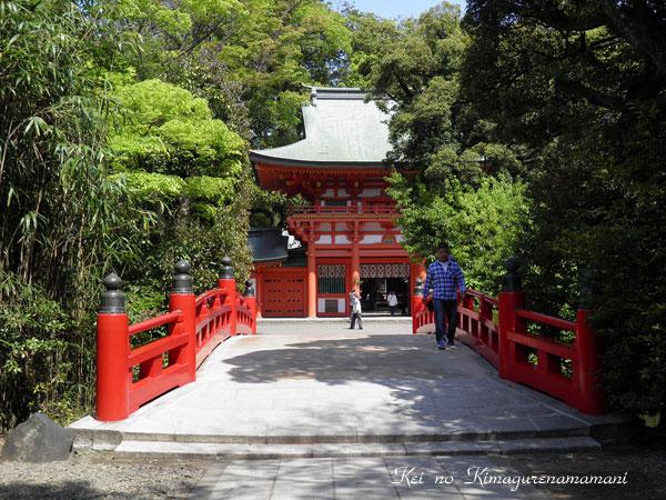 神橋&桜門♪