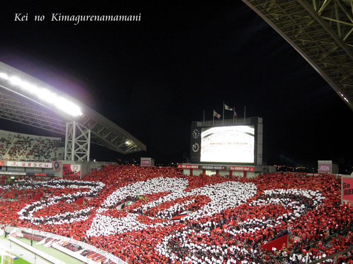 URWA REDS♪