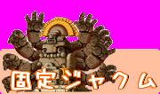jkmカテ2a