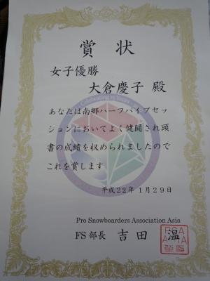 P1080426.jpg